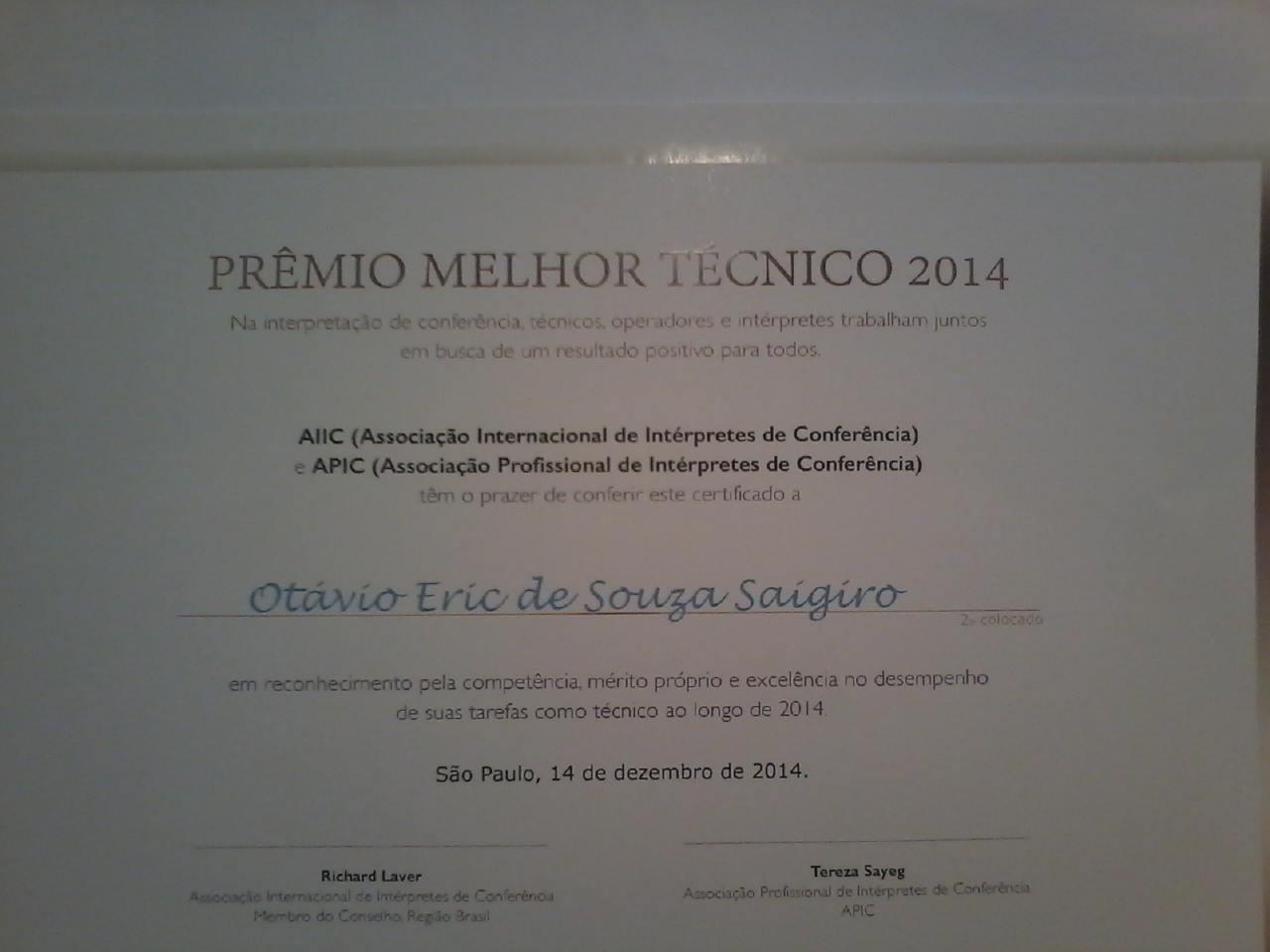 green_sound_premio